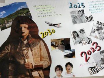 東京美容専門学校 ~ドリームボード作成~の画像