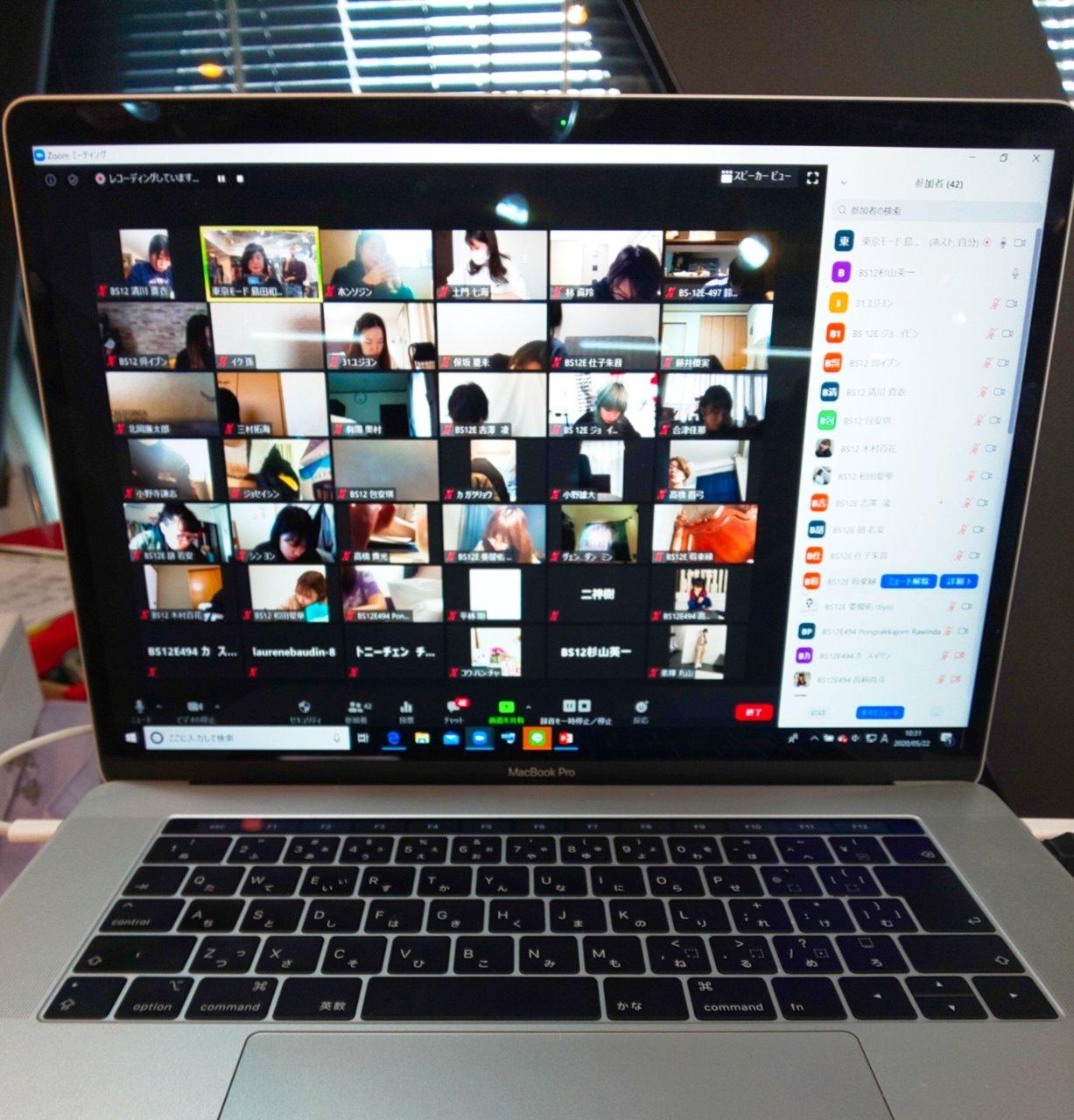 オンラインで教えることの難しさの画像