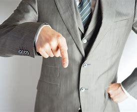 パワハラ ~労働施策総合推進法の改正~の画像