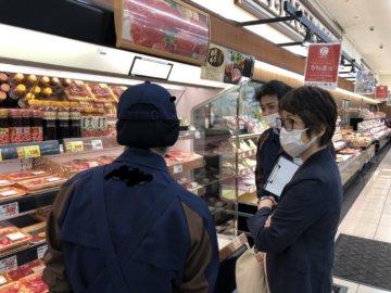 withコロナ 現場の接遇 (スーパーマーケット様)の画像