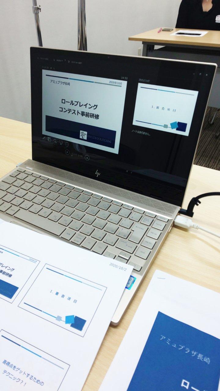 ロールプレイングコンテスト事前研修 ~商業施設様~の画像