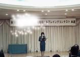 【Withコロナ】ロープレコンテスト